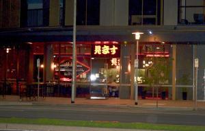 VUEonKW, Apartmány  Adelaide - big - 12