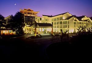 Hangzhou Huagang HNA Resort, Rezorty  Hangzhou - big - 1