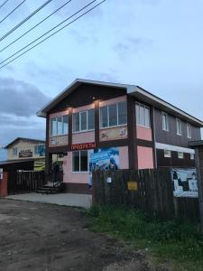 Guesthouse on Tsentralnaya - Akhmatovo