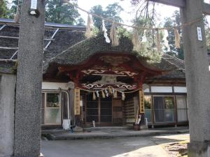 Auberges de jeunesse - Shukubo Kanbayashi Katsukane