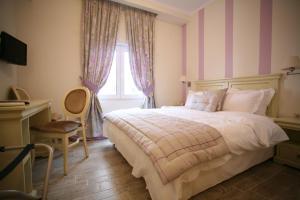 Hostels e Albergues - To Spiti tis Sofias