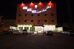 Hostels und Jugendherbergen - Nakheel Moon Aparthotel