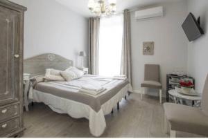 Borgo Pio 66 Suites