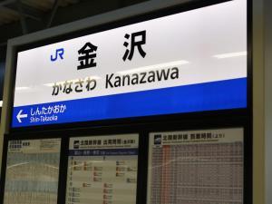 Hotel Wing International Premium Kanazawa Ekimae, Economy-Hotels  Kanazawa - big - 33
