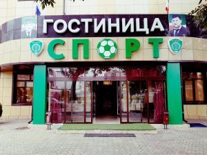 Hotel Sport - Novosel'skoye