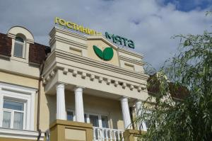 Hotel Myata - Bolkhovets
