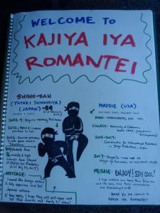 Auberges de jeunesse - Experiencing Traditional Life Style Inn Kajiya Iya Romantei