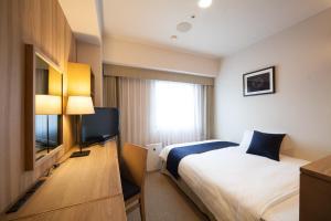 Auberges de jeunesse - Hotel St Palace Kurayoshi