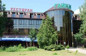 Отель Гайки, Житомир
