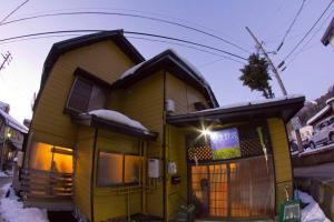 Sora Nozawa - Hotel - Nozawa Onsen