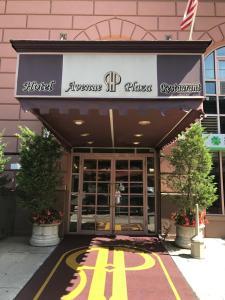 The Avenue Plaza, Hotel  Brooklyn - big - 21