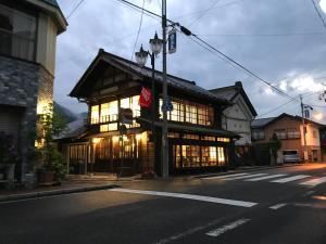 Daigo House, Penziony  Daigo - big - 26