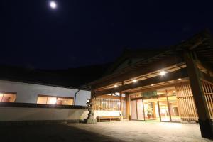 Amagiso - Ukusu