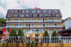 Отель Лето, Лермонтово