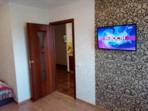 VashDom Apartments - Kotel'nich
