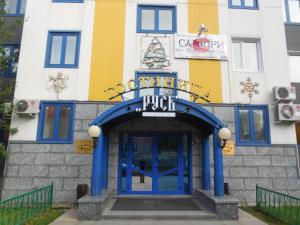 Hotel Rus - Pyt - Yakh