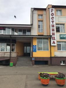 Hotel Eurodom - Mizailov
