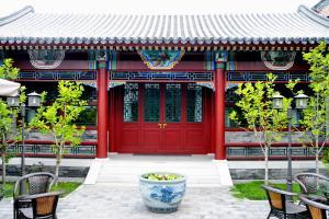 Beijing Ron Yard Hotel