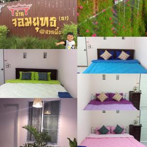 Baanpak Jomyutt Suan Phueng - Thung Faek
