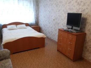 Apartments on Komarovskogo 9 - Dolgoderevenskoye