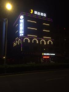 Hostales Baratos - JTour Hote Guangzhou Yong Ning Branch