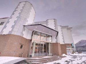 Shikaribetsu Kohan Onsen Hotel Fusui, Рёканы  Shikaoi - big - 12
