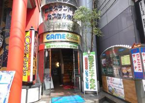 Auberges de jeunesse - Funabashi Grand Sauna and Capsule Hotel