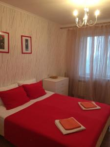 "Apartments ""Ruso Turisto"" - Merleyevo"
