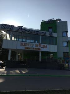 Hotel - Barmino