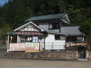 Auberges de jeunesse - MINSYUKU Sunrise & Hot Spring Tokyo