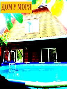 Vacation Home Morskaya Skazka - Makopse