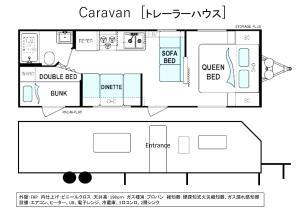 L-BASE, Дома для отпуска  Мацумото - big - 19