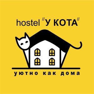 "Hostel ""У КОТА"" - Overyata"