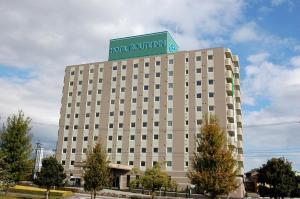 Auberges de jeunesse - Hotel Route Inn Toyota Asahigaoka