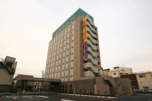 Hotel Route-Inn Koga Ekimae - Oyama