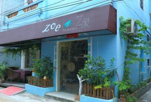 Albergues - Zoe Artistic Inn