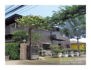 Baan Kong Hostel Lamphun - Pa Sang