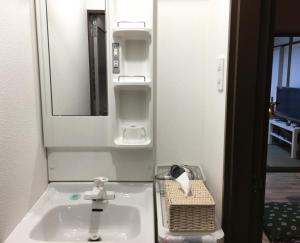 guesthouse KIWA, Penzióny  Kjóto - big - 11