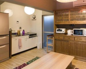 guesthouse KIWA, Penzióny  Kjóto - big - 7