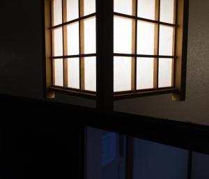 guesthouse KIWA, Penzióny  Kjóto - big - 18