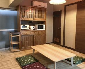 guesthouse KIWA, Penzióny  Kjóto - big - 16