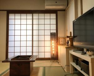guesthouse KIWA, Penzióny  Kjóto - big - 30