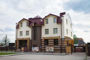 Hotel X.O - Kudryashevskiy