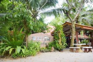 Pararim Resort - Ban Na Ya