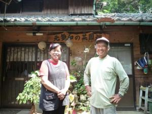Auberges de jeunesse - Genkijirushi Saenbakke