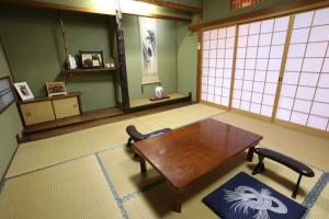 Auberges de jeunesse - Guesthouse Hikari