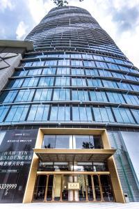 Gelade Service Apartment, Appartamenti  Chengdu - big - 84