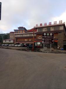 Hostels und Jugendherbergen - Bamei Fengqing Hotel
