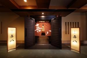 Shoho, Отели  Мацумото - big - 81