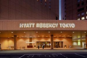 Hyatt Regency Tokyo, Szállodák  Tokió - big - 86